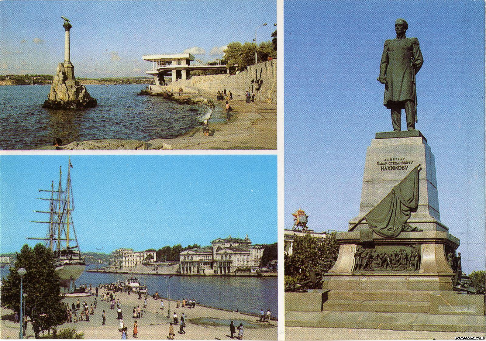 Открытки с памятниками севастополя, скучаю дочери
